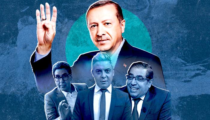 المرجفون-في-المدينة إعلام الإخوان العثمانيين الجدد تركيا