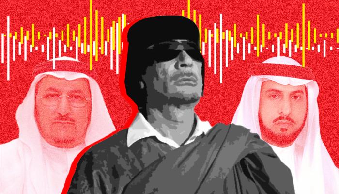 تسريبات خيمة القذافي - الإخوان - الكويت - السعودية