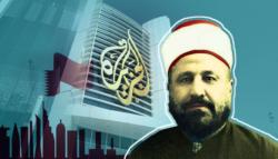 رشيد رضا - الخطاب الإعلامي القطري - القيم القطرية