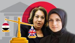 طارق رمضان - قاضية بريطانيا المحجبة - دار الإفتاء المصرية - تولي المرأة للقضاء - القضاء والإمامة - المرأة قاضية