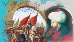 محمد الفاتح فتح القسطنطينية العثمانيون الجدد توظيف الأحاديث أحاديث آخر الزمان الدولة العثماانية