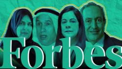 فوربس الشرق الأوسط - ناصف ساويرس - رجاء القرق