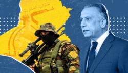 كتائب حزب الله - مصطفى الكاظمي - مكافحة الإرهاب في العراق - العراق - الولايات المتحدة -أمريكا