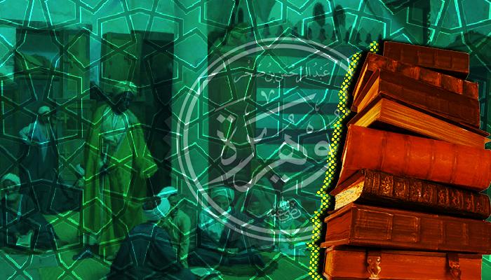 أحاديث أبو هريرة أبو هريرة والإسرائيليات نقد أبو هريرة محمود أبو رية