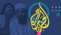 قناة الجزيرة -  قطر  - الإرهاب - الجزيرة والإرهاب