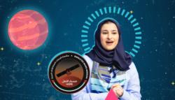 سارة الأميري - الإمارات - مسبار الأمل - مجلس علماء الإمارات