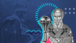 إثيوبيا مصر الكنيسة الأرثوذكسية الإمبريالية مها الريس الزاوية البعيدة جمال عبد الناصر سد النهضة