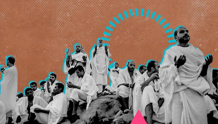 حديث صيام يوم عرفة ضعيف فضائل يوم عرفة وقفة عرفات يوم كيبور عيد الغفران  من صام يوم عرفة غفر له ماتقدم