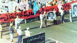 مظاهرات الحجاج الإيرانيين في مكة