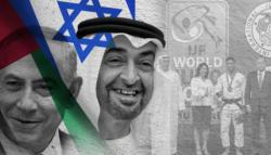 اتفاق السلام بين الإمارات وإسرائيل - الإمارات وإسرائيل - إسرائيل والإمارات - العلاقات الإسرائيلية الإماراتية - تطبيع الإمارات وإسرائيل