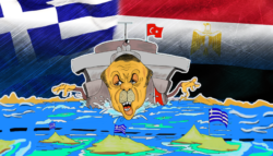 ترسيم الحدود البحرية بين مصر واليونان - تركيا واليونان - جزيرة كاستلوريزو - مصر واليونان - غاز شرق المتوسط