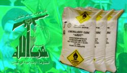 حزب الله ونترات الأمونيوم - انفجار بيروت - سفارة إسرائيل - مرفأ بيروت تفجيرات بنترات الأمونيوم