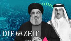 قطر وحزب الله - بلجيكا - سفير قطر