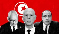 تونس - حكومة هشام المشيشي - حزب النهضة - إلياس الفخاخ - أزمة تشكيل الحكومة في تونس - نداء تونس - قيس سعيد - إلياس الفخاخ