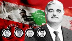 اغتيال الحريري -  محاكمة قتلة الحريري - وليد جنبلاط - سليم عياش حزب الله اغتيال الحريري