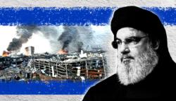انفجار بيروت - انفجار المرفأ - مرفأ بيروت حزب الله وإسرائيل