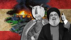 طائفية لبنان تقسيم لبنان اغتيال رفيق الحريري العثمانيون حزب الله