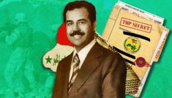 أرشيف حزب البعث - مصطفى الكاظمي - كنعان مكية - حزب البعث