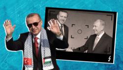 أردوغان والقضية الفلسطينية - ما فعله أردوغان في القضية الفلسطينية - القضية الفلسطينية والصراع العربي الإسرائيلي - علاقة الحكومة التركية بحماس - تركيا وإسرائيل