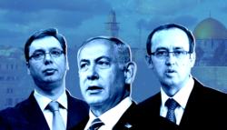كوسوفو وصربيا - كوسوفو وإسرائيل - جهود ترامب للسلام - الدول الإسلامية وإسرائيل