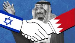 اتفاق السلام بين البحرين وإسرائيل - السلام البحريني الإسرائيلي - حمد بن عيسى آل خليفة - ترتبط البحرين مع السعودية  - القضية الفلسطينية