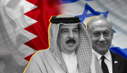 اتفاق السلام إسرائيل البحرين الولايات المتحدة ترامب التعاون السعودية