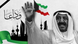 الشيخ صباح الأحمد الصباح - وفاة أمير الكويت - رحيل أمير الكويت - أمير الكويت - الكويت