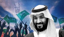 العقد الاجتماعي السعودية- محمد بن عبد الوهاب - فهد بن عبدالعزيز  - عاصفة الحزم