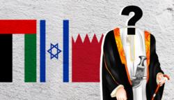 عمان وإسرائيل -  موقف عمان من اسرائيل -  علاقة عمان مع اسرائيل - دول الخليج وإسرائيل -  تطبيع عمان مع اسرائيل