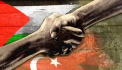 المصالحة بين فتح وحماس - البحرين والإمارات  - أردوغان- السلام مع إسرائيل - القضية الفلسطينية