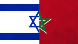المغرب وإسرائيل - سلام المغرب وإسرائيل -  العلاقات المغربية الإسرائيلية - التطبيع مع إسرائيل - الصراع العربي الإسرائيلي