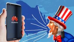 الحرب الرقمية -وا-وي - دول الخليج - الولايات المتحدة والصين