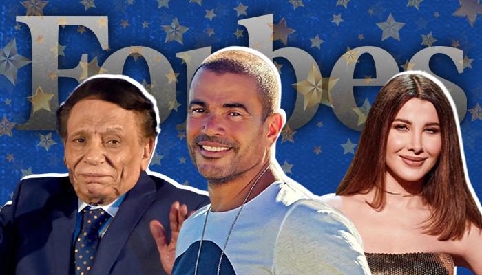 عمرو دياب يتصدر فوربس الشرق الأوسط - عمرو دياب - عادل إمام - حسن الشافعي