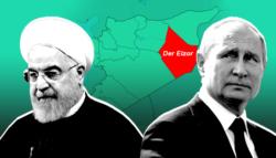 دير الزور - تضارب المصالح الإيرانية الروسية - سوريا - روسيا - إيران