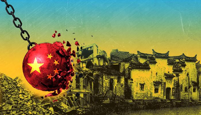 دمج القرى - هدم المنازل في الصين - ممارسات الحزب الشيوعي الصيني - الصين
