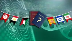 الجنسية تحليل الجينات DNA عرب يهود لبنان تونس مصر إيران الكويت هبة اسكندراني