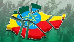 إثيوبيا يوغوسلافيا - القرن الإفريقي - حركة الشباب - حركة الشباب وإثيوبيا - الحرب الأهلية الإثيوبية