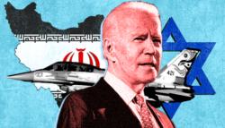 بايدن إيران - إيران إسرائيل - بايدن إسرائيل - بايدن الشرق الأوسط أسلحة إيران الجديدة