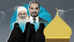 محمد حسين يعقوب عبد الله رشدي تعدد الزوجات