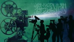 السينما السعودية - الأفلام في السعودية - صناعة السينما السعودية - أفلام سعودية - دور العرض السعودية
