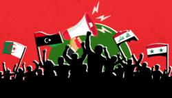 محور الممانعة - جبهة الصمود والتحدي - إيران وتركيا - التبعية - الدوجمائية السياسية