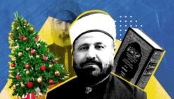 محمد رشيد رضا - رشيد رضا مجلة المنار - رشيد رضا تهنئة المسيحيين - رشيد رضا الخلافة