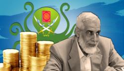 اقتصاد الإخوان شركات الإخوان أموال الإخوان تمويل الإخوان محمود عزت
