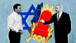 يوسي كوهين - من يخلف نتنياهو؟ - خليفة نتنياهو - محسن فخري زادة - إسرائيل وإيران