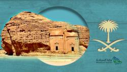 الحجر السعودية - حضارة الأنباط - مدينة الحجر السعودية - السياحة في السعودية - مدائن صالح