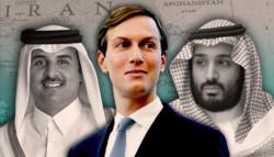 السعودية وقطر - المصالحة مع قطر - الإمارات وقطر - السعودية وإسرائيل - قطر والسعودية ضد إيران