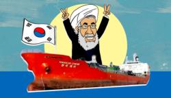 إيران كوريا الجنوبية -  إيران وكوريا الجنوبية - إيران تحتجز ناقلة كورية - التواجد الأمريكي في الخليج العربي