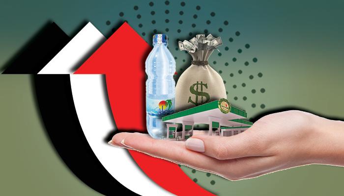 الاقتصاد المصري 2020