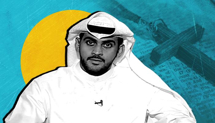 المذيع الكويتي محمد المؤمن - محمد المؤمن - محمد المؤمن يرتد عن الإسلام -