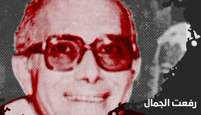 رفعت الجمال - رأفت الهجان - جاك بيتون - هل كان رأفت الهجان جاسوساً إسرائيليا؟ - رأفت الهجان الحقيقي